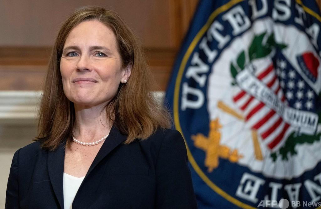 米上院、最高裁判事に保守派バレット氏を承認 「米国にとって重大な日」とトランプ氏