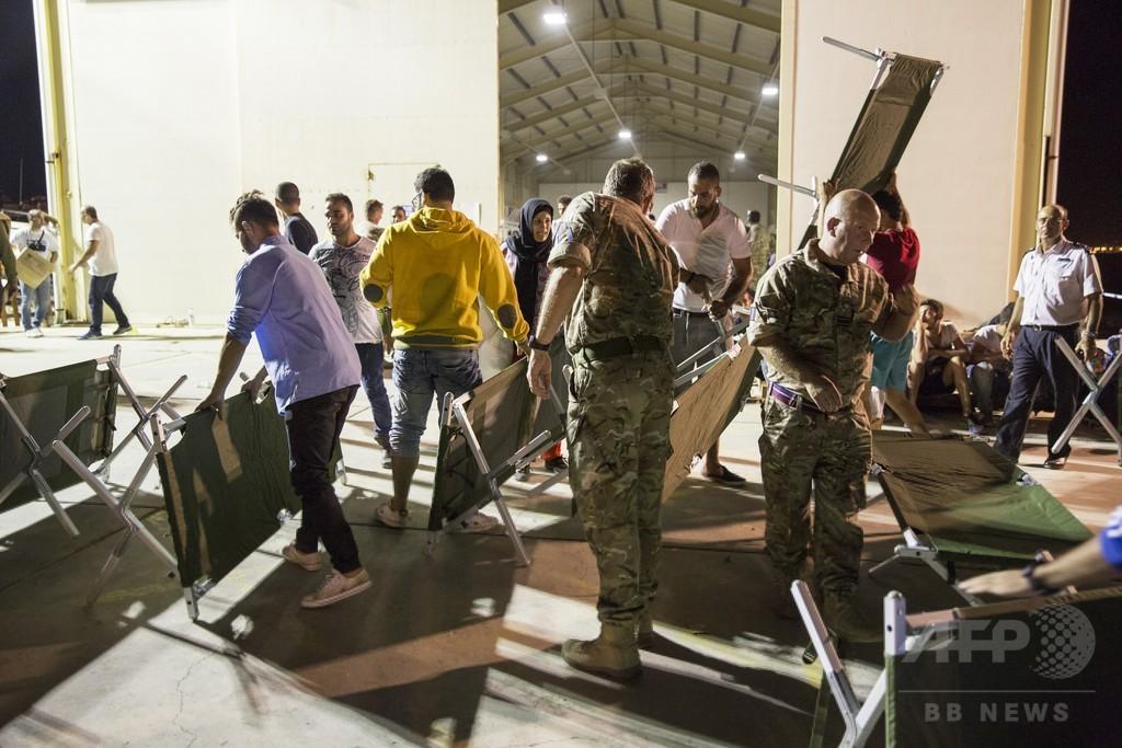 キプロスの英軍基地に到着の移民、少数が難民申請