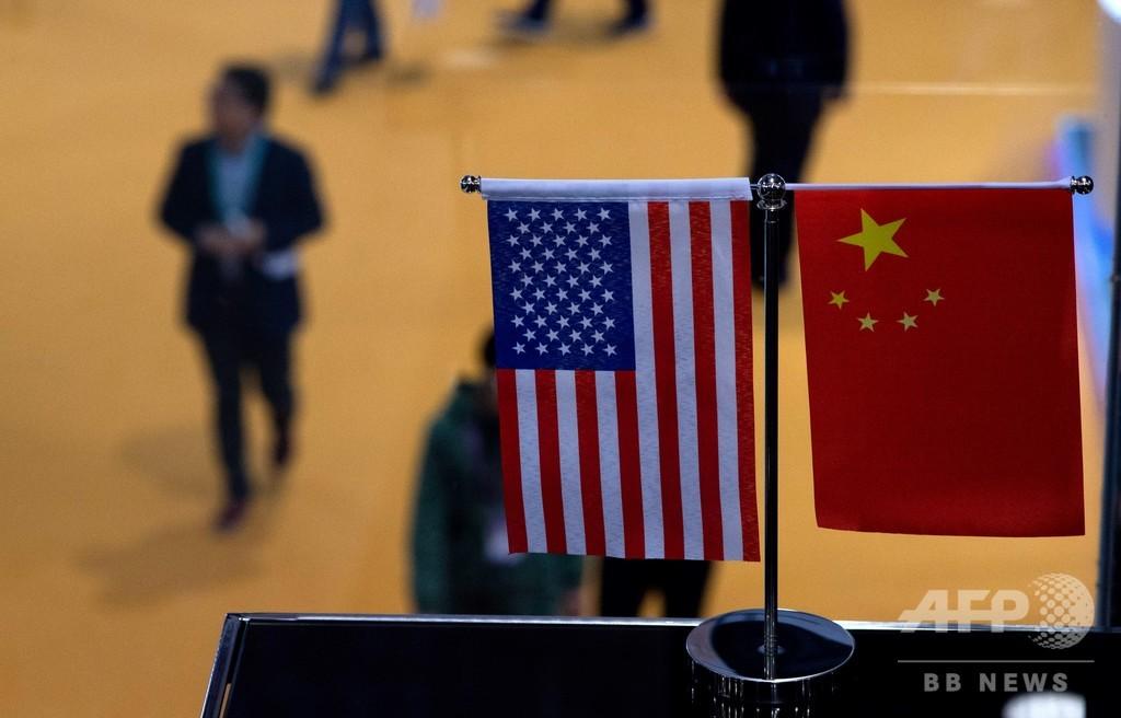 中国の米国債保有額、2年ぶりの低水準に