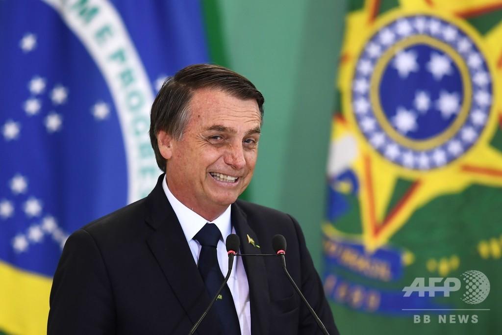 ブラジル新政権、公営100社を民営化・閉鎖へ 債務削減の一環
