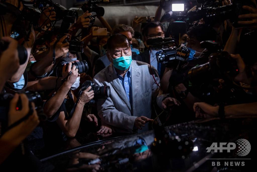 香港、メディア王の黎智英氏を保釈 国安法違反で逮捕
