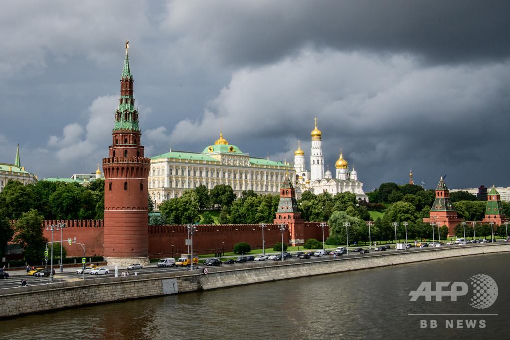 ロシア首都、クレムリンから不発弾 第2次大戦中にナチスが投下