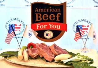 米国産牛・豚肉の対中輸出、貿易戦争が裏目に?中国が代替調達の動き