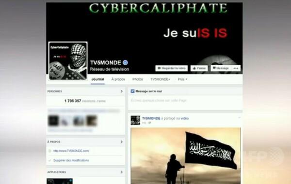 ハッキング被害の仏テレビ局、18時間後に完全復旧
