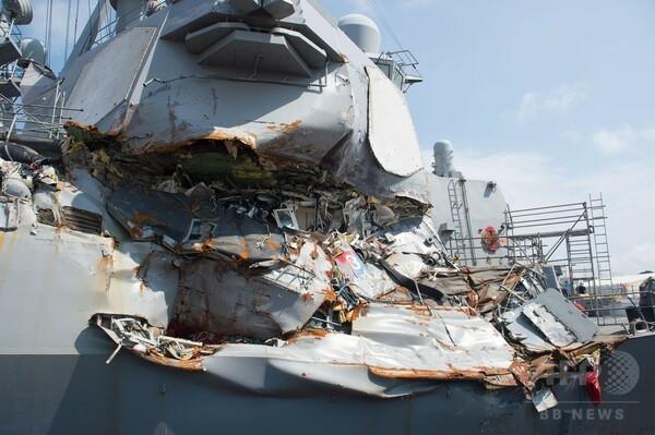米イージス艦の衝突事故、「回避可能」だった 報告書を公表