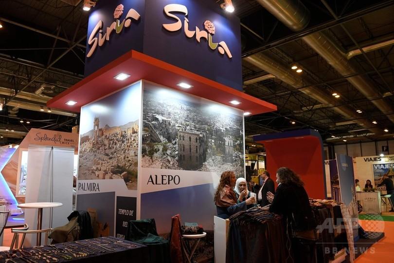 シリア政府、国際旅行見本市に出展 外国人観光客200万人目指す