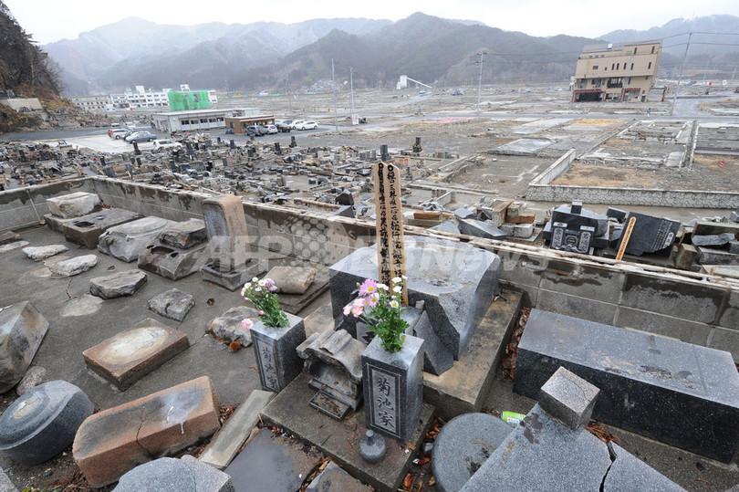 東日本大震災から1年、被災地はいま