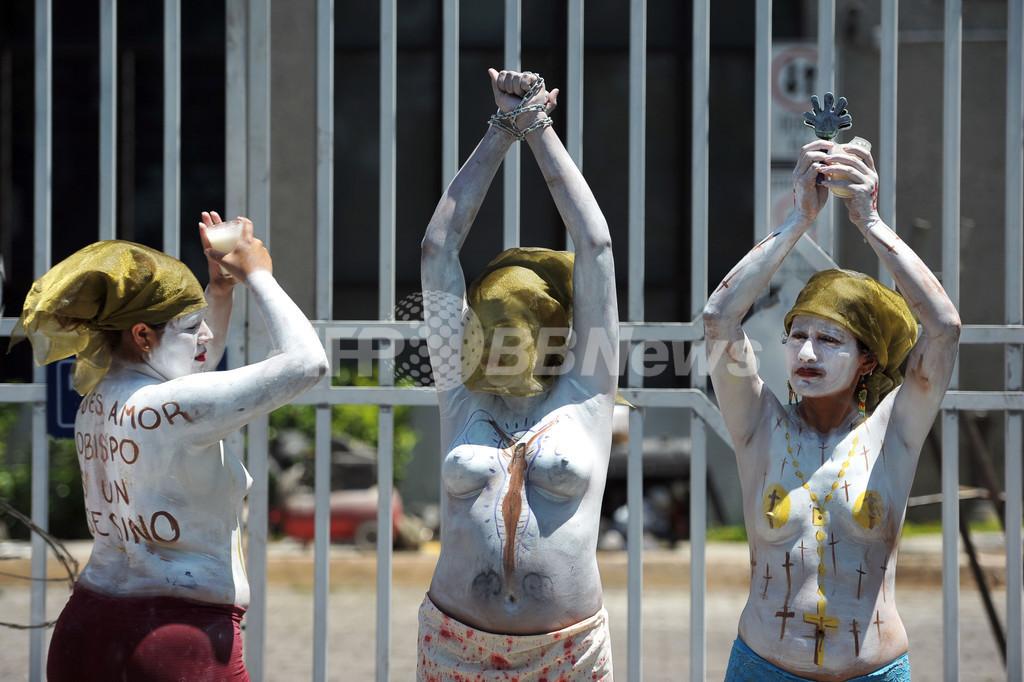 エルサルバドル最高裁、難病女性の中絶認めず