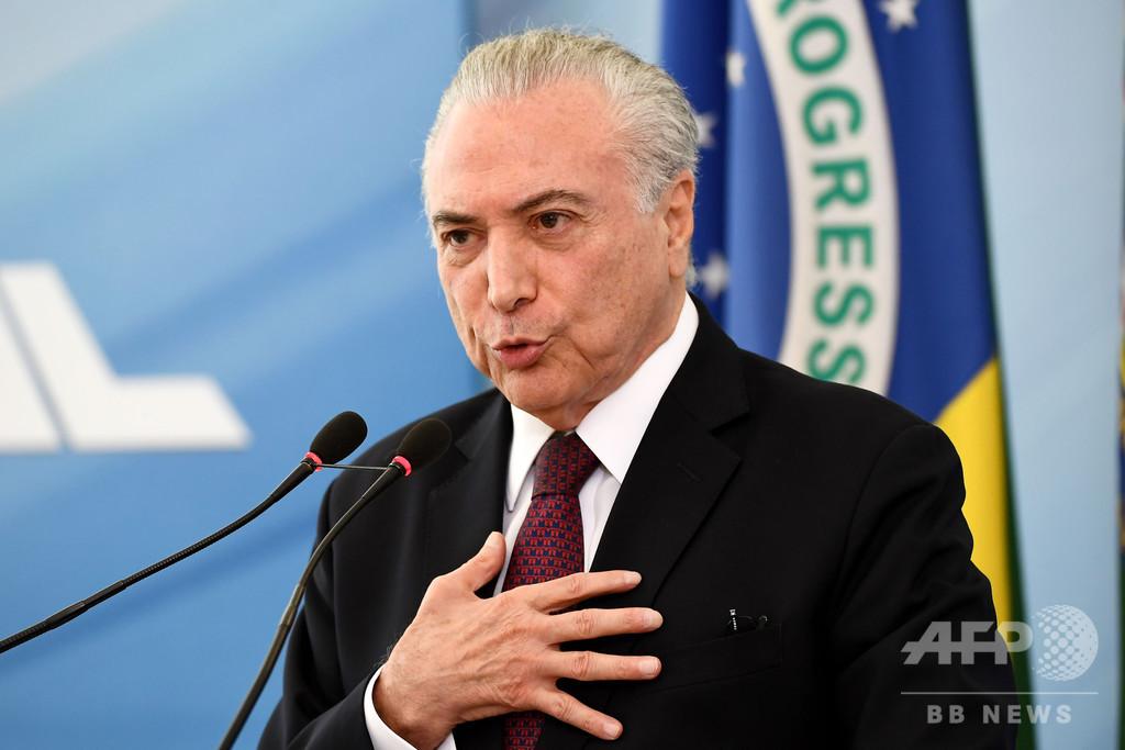 ブラジル、テメル前大統領を逮捕 汚職容疑