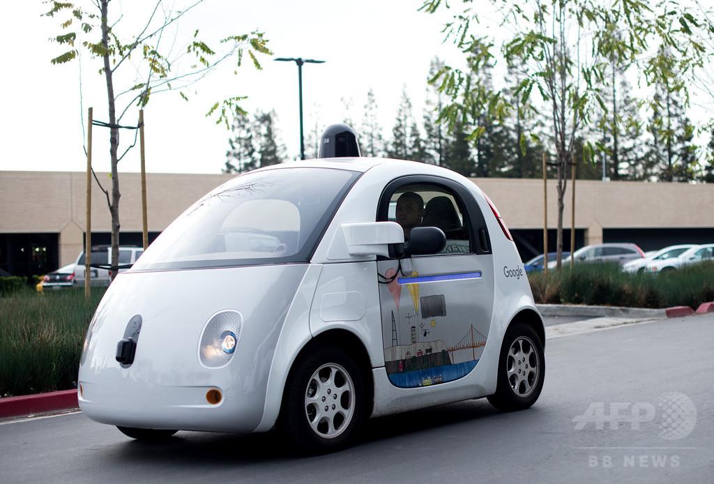 米グーグル、自動運転車用接着剤で特許 接触事故の二次衝撃防ぐ