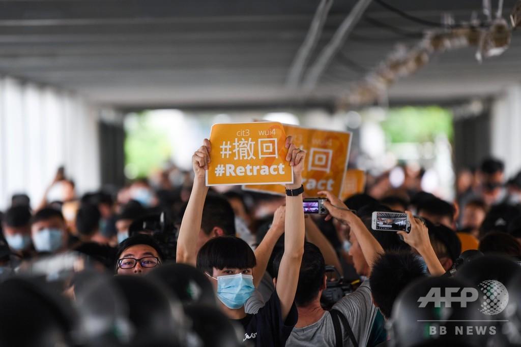 香港デモ、参加者利用のメッセージアプリに中国からサイバー攻撃か