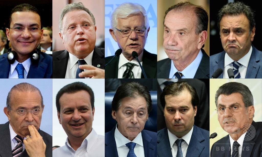 ブラジル政界に激震、閣僚8人含む108人に汚職捜査