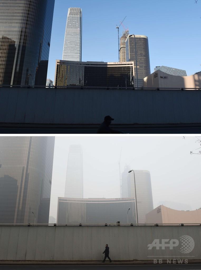 大気汚染対策にビッグデータ活用 中国