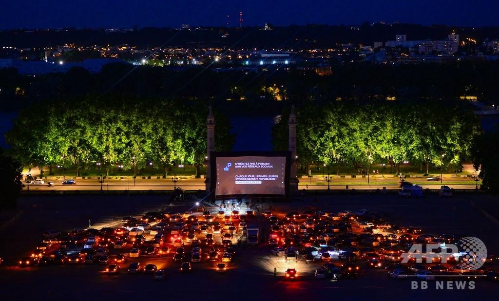 仏映画館連盟、コロナ対策中のドライブインシアター興行に反発