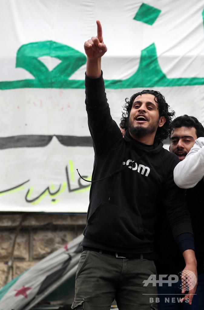 元サッカーユース代表GKの反体制派戦闘員、シリア北西部で死亡