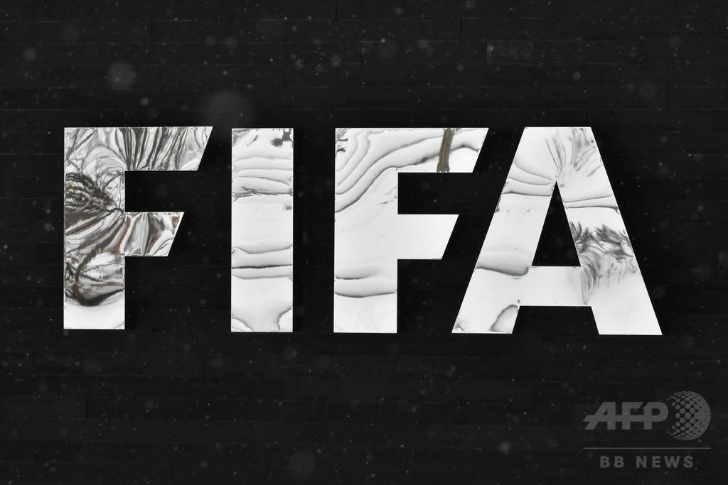 2026年W杯開催国は北米か北アフリカか、6月13日に決定へ