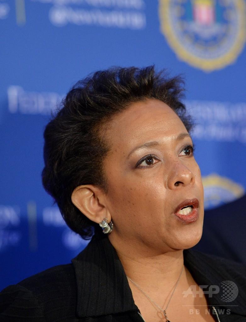米大統領、次期司法長官に連邦検事を指名へ 初の黒人女性
