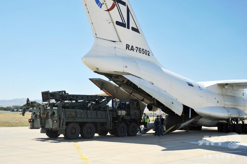 トルコ、ロシア製S400地対空ミサイル試射か 米が非難