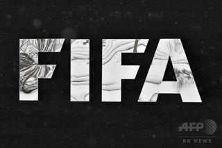 FIFA、ガーナ人審判に永久追放処分 W杯予選の試合操作で
