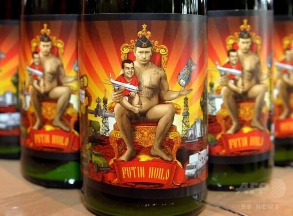 「間抜けなプーチン露大統領」のビール発売、ウクライナ西部