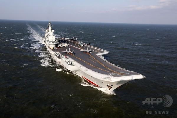 中国の空母「遼寧」が台湾海峡を航行 軍事力誇示