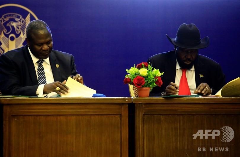 南スーダン、統一政府発足で合意 内戦終結へ道筋