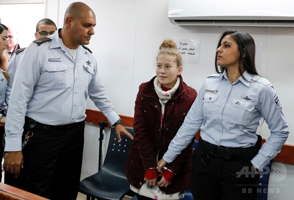 イスラエル兵平手打ちのパレスチナ人少女ら、勾留延長 裁判所