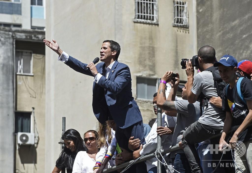 ベネズエラ野党指導者、支援物資23日に搬入と明言