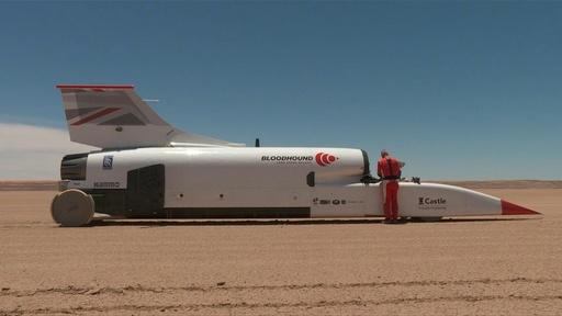 動画:目指すは時速1600キロ 超音速自動車「ブラッドハウンド」が試運転