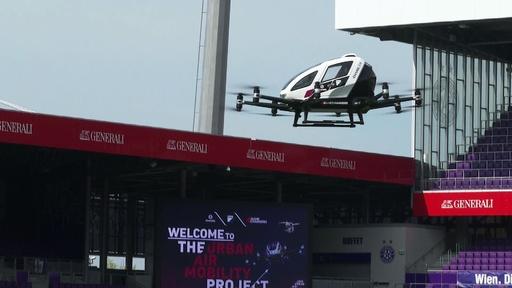動画:人を乗せて試験飛行、「空飛ぶタクシー」お披露目 オーストリア