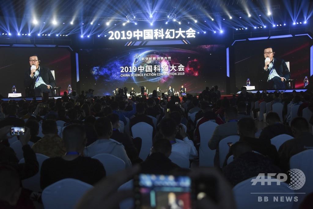 SF業界が急成長、7000億円産業に 最新の「中国SF産業リポート」発表