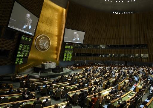 武器貿易条約、国連総会で採択 武器取引の透明化目指す