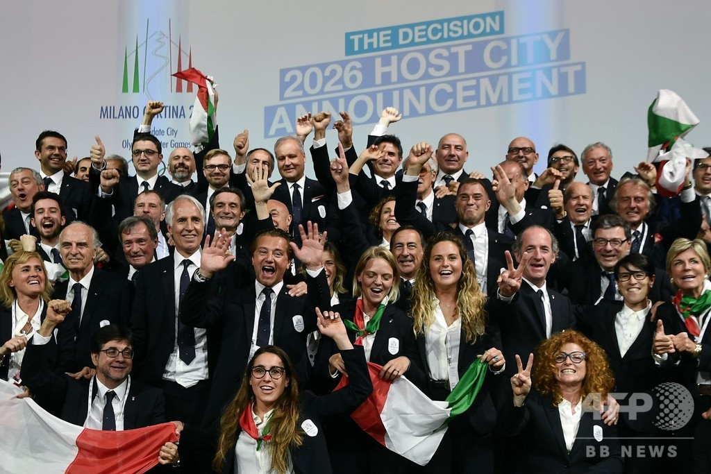 26年冬季五輪、伊ミラノ・コルティナダンペッツォに決定
