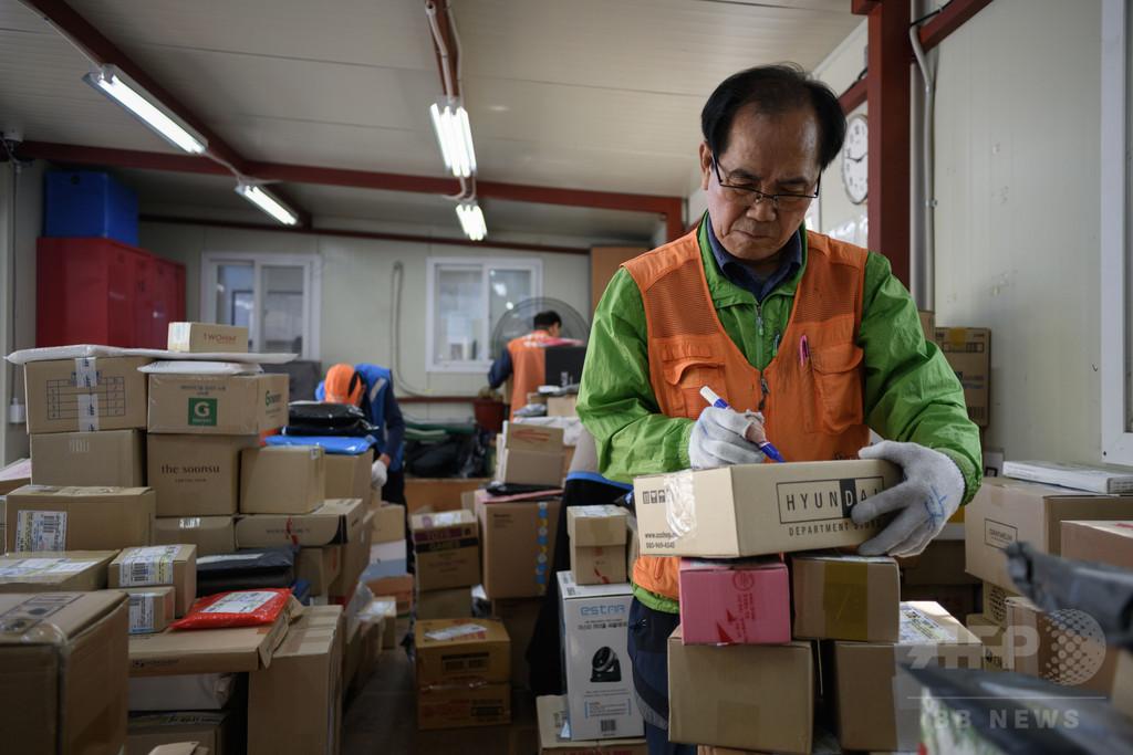 「80歳までは…」 働かざるを得ない韓国の高齢者たち