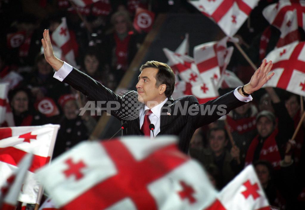 グルジア大統領選、サーカシビリ勝利濃厚に野党抗議