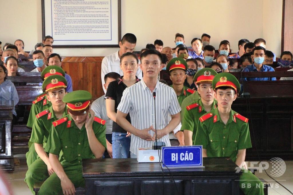 英トラック遺体事件、4人に実刑判決 ベトナム裁判所
