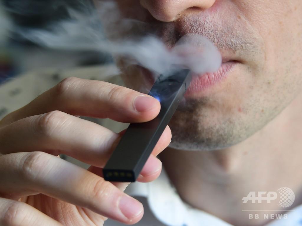 米、フレーバー付き電子たばこ禁止へ 関連死受け