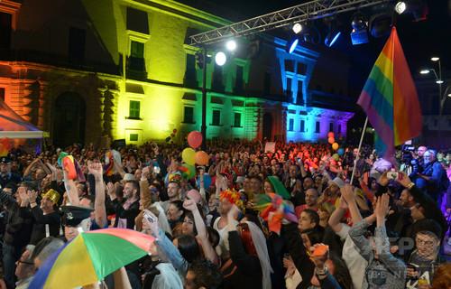マルタ、同性婚合法化へ 議会が法案可決、EUで15か国目