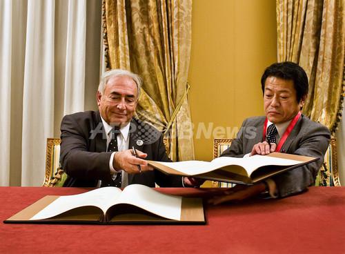 IMFへ1000億ドル融資、中川財務相が署名