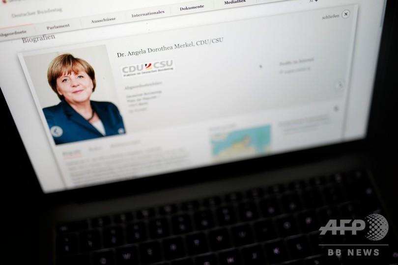 ドイツ政治家らの個人情報が大量流出 メルケル首相も被害