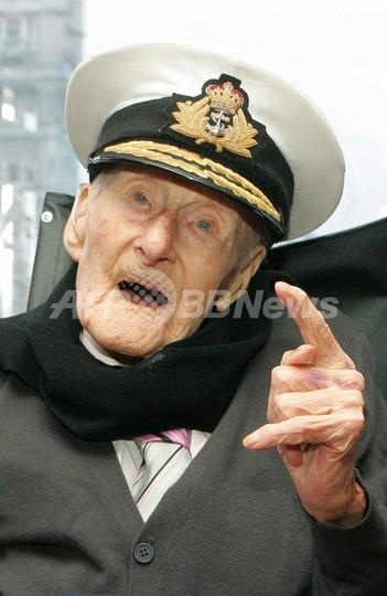 田鍋さん死去で、英国人が男性世界最高齢に