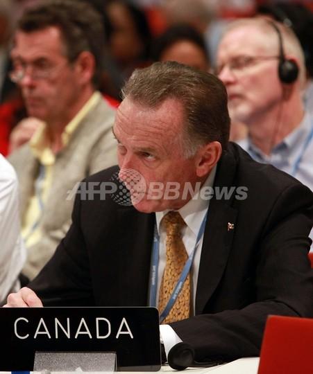 カナダ、京都議定書から離脱へ