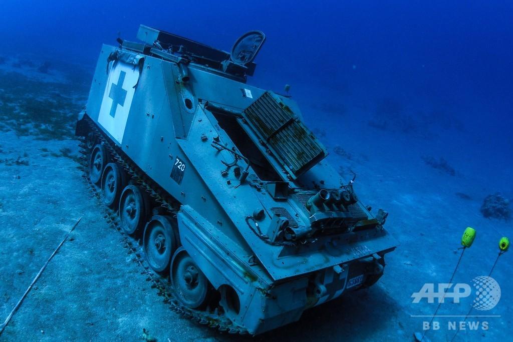 海底に戦車やヘリを展示、ヨルダンに水中軍事博物館オープン