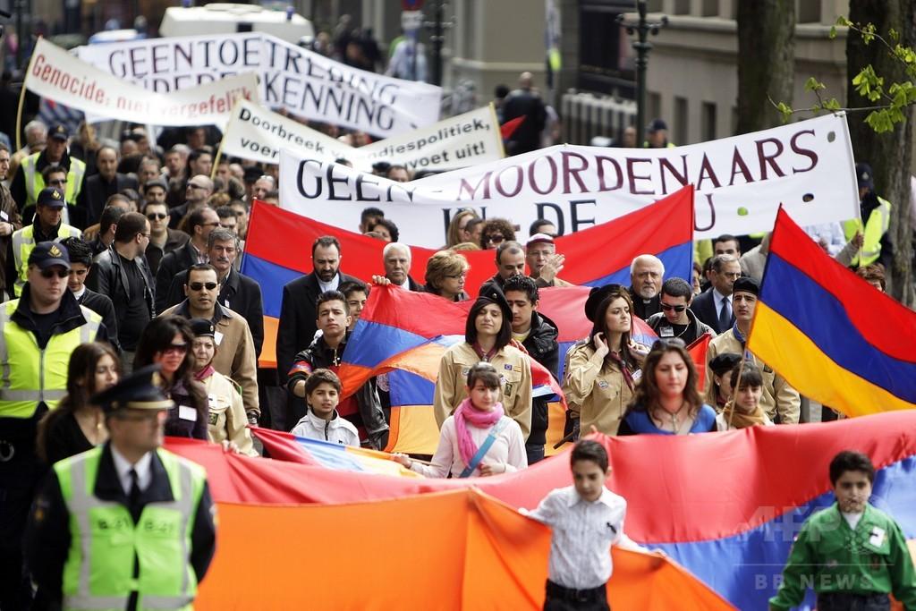 蘭下院、アルメニア人殺害のジェノサイド認定可決 トルコは反発