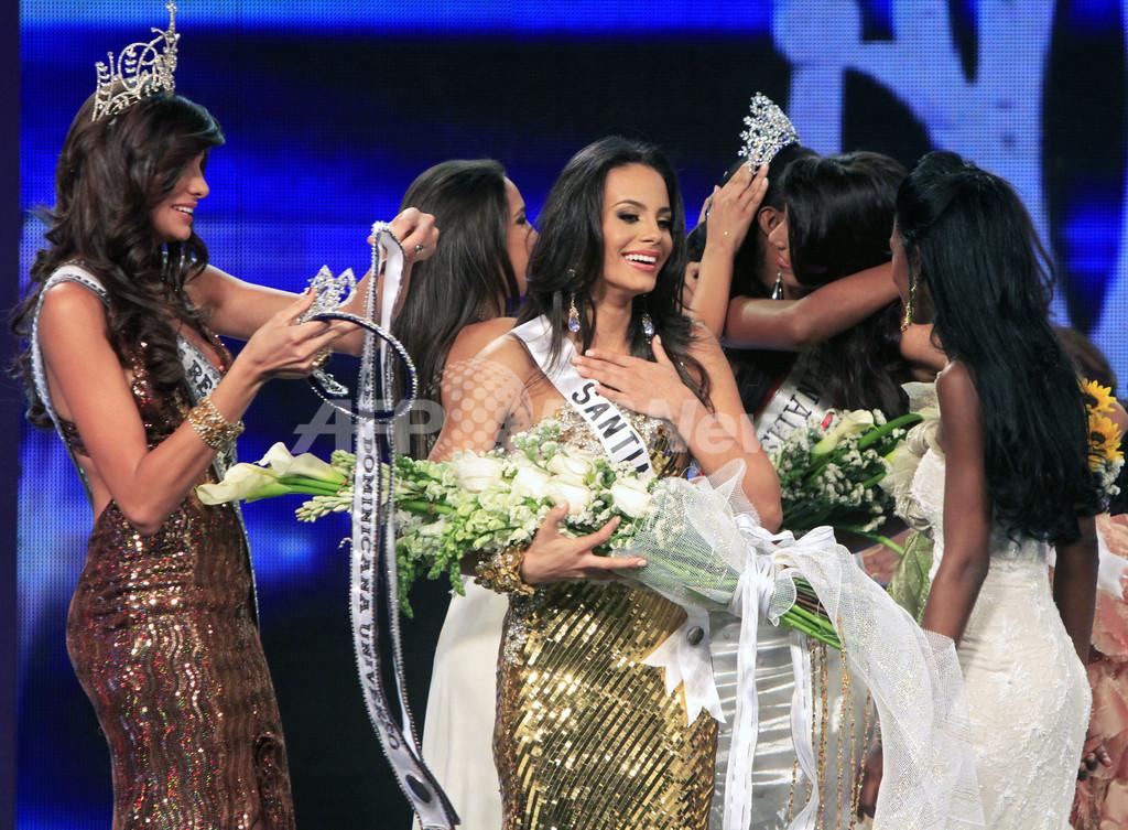 2011年のミス・ドミニカ共和国は心理学部の女子大生