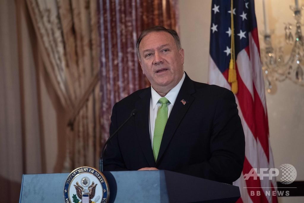 APEC、米国が自国開催を提案 マレーシア「良い考えではない」