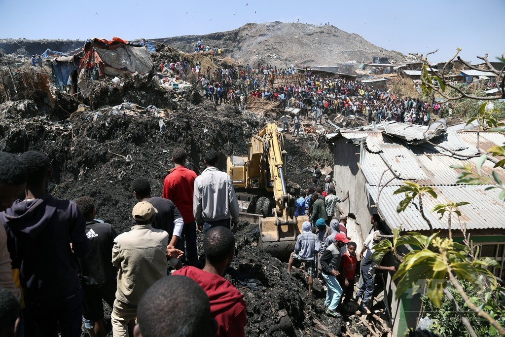 廃棄場でごみ山が崩落、少なくとも24人死亡 エチオピア