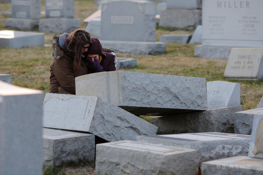米ユダヤ人墓地また墓石損壊、500基超に被害 フィラデルフィア