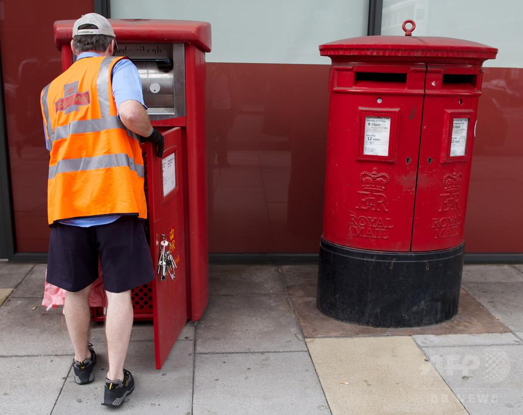 郵便配達員を悩ませる「凶暴」ネコ、英国