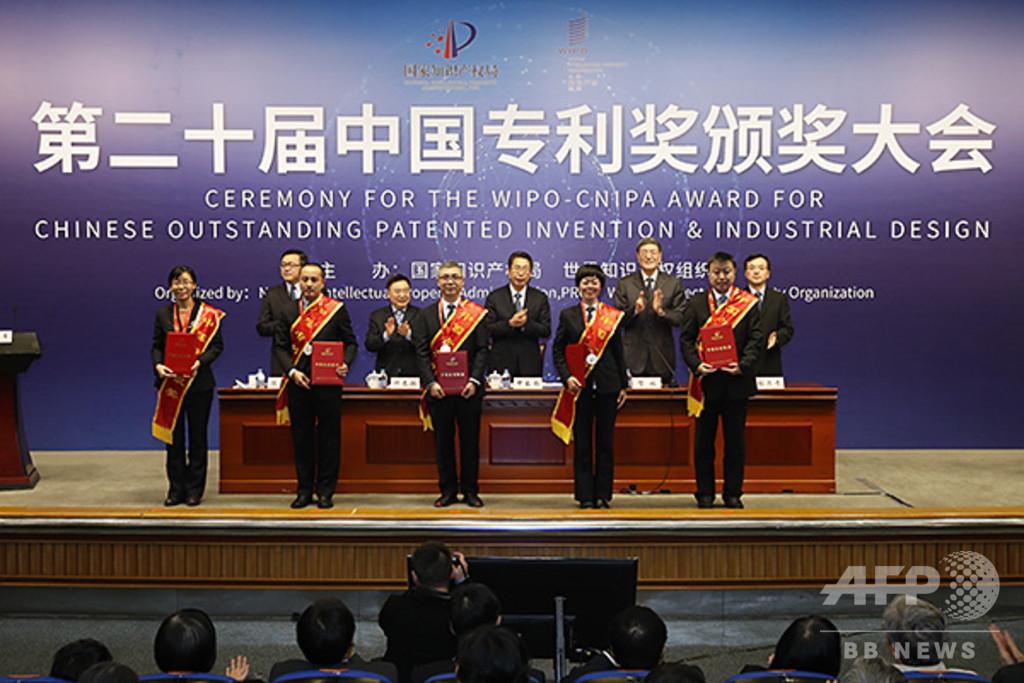 中国の特許賞、870項目が受賞